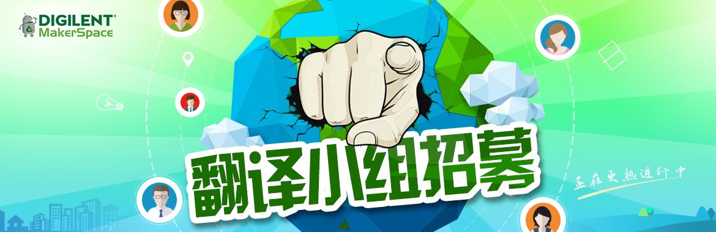 banner160826-恢复的.jpg