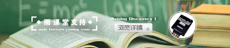 banner下-01.jpg