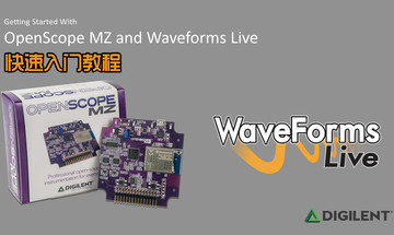 OpenScope搭配WaveForms Live使用快速入门教程