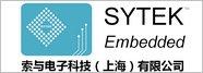 SYTEK索与透明.jpg